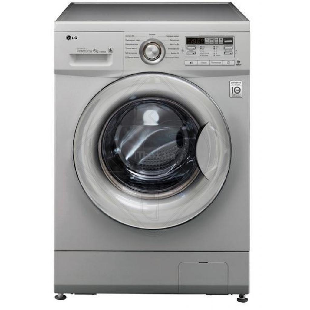 lg бытовая техника стиральная машина: