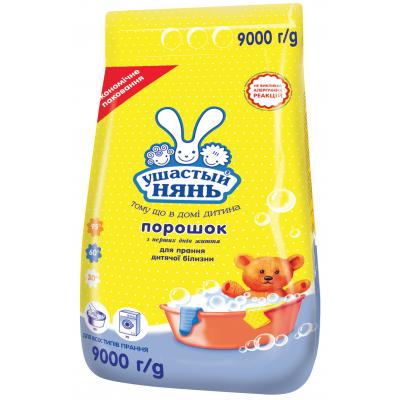 Стиральный порошок Ушастый нянь для детского белья 9 кг (4820026412894)