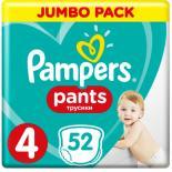 Подгузник Pampers трусики Pants Maxi Размер 4 (9-15 кг), 52 шт Фото