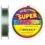 Леска Select Metanium 0,165 мм Фото