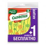 Салфетки для уборки Мелочи Жизни универсальные 3+1 шт Фото