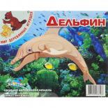 Сборная модель Мир деревянных игрушек Дельфин Фото