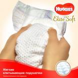 Подгузник Huggies Elite Soft 4 (8-14 кг) 132 шт Фото 2
