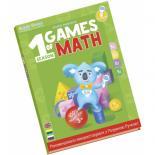 Интерактивная игрушка Smart Koala развивающая книга The Games of Math (Season 1) №1 Фото