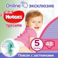 Подгузник Huggies Pants Girl 5 Mega для девочек (13-17кг) 48 шт Фото