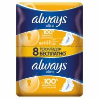 Гигиенические прокладки Always Ultra Light 40 шт Фото
