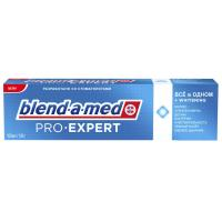 Зубная паста Blend-A-Med Pro-Expert Все в одном Отбеливание 100 мл Фото