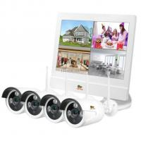 Комплект видеонаблюдения Partizan Outdoor Wireless Kit LCD 2MP 4xIP Фото