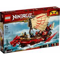 Конструктор LEGO Ninjago Летающий корабль Мастера Ву 1781 деталь Фото