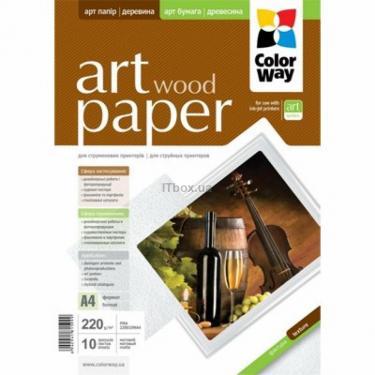 Бумага ColorWay A4 ART (ПМА220-10) (PMA220010WA4) - фото 1
