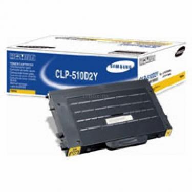 Картридж CLP-510, yellow, 2000стр. Samsung (CLP-510D2Y) - фото 1