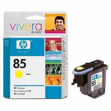 Печатающая головка HP №85 Yellow (DesignJ130/130nr) (C9422A) - фото 1