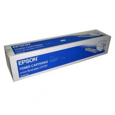 Картридж Epson AcuLaser C4100 cyan (C13S050146) - фото 1