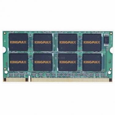 Модуль памяти для ноутбука SoDIMM DDR2 1GB 800 MHz KINGMAX (KSDD48F) - фото 1
