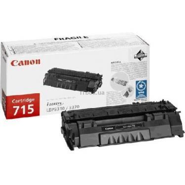 Картридж Canon 715H Black для LBP-3310/3370 (1976B002) - фото 1