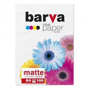 Бумага BARVA A4 (IP-A120-005) - фото 1