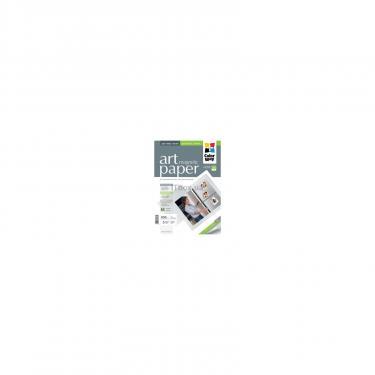 Бумага ColorWay A4 ART (ПМА650-05) (PMA650005MA4) - фото 1