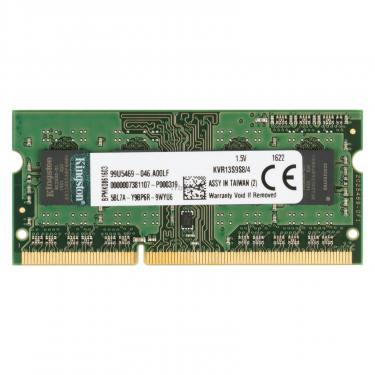 Модуль памяти для ноутбука SoDIMM DDR3 4GB 1333 MHz Kingston (KVR13S9S8/4) - фото 1