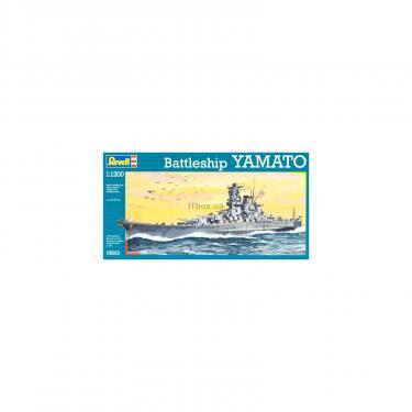 Сборная модель Revell Линейный корабль Yamato 1:1200 Фото