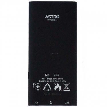 mp3 плеєр Astro M3 Black - фото 3