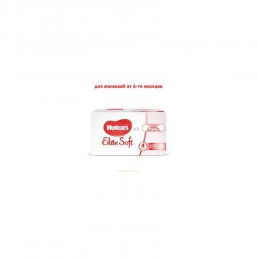 Підгузок Huggies Elite Soft 4 (8-14 кг) 132 шт (5029054566220) - фото 2