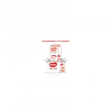 Підгузок Huggies Elite Soft 4 (8-14 кг) 132 шт (5029054566220) - фото 7