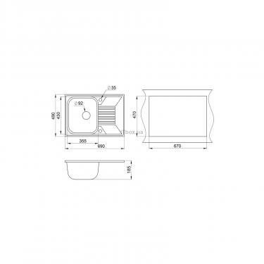 Мойка кухонная Minola MPG 1150-69 Песок Фото 1