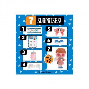 Кукла L.O.L. Surprise! S6 W2 Мальчики Фото 5