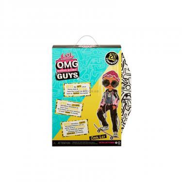 "Кукла L.O.L. Surprise! серии ""O.M.G. Guys"" Бойфренд Фото 7"