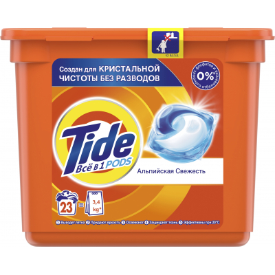 Капсулы для стирки Tide Альпийская свежесть 23 шт (4015400897675)