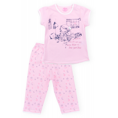aziz с девочкой и котиками 9136-1,5G-pink